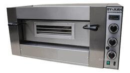 Жарочные и пекарские шкафы - Печь для пиццы Вулкан ПРГ-6 «Агри», 0