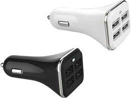Зарядные устройства и адаптеры - Автомобильное зарядное 4 USB HQD-Q12 34W, 0