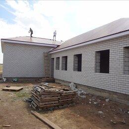 Готовые строения - Строительство домов под ключ в Орске, Новотроицке, 0