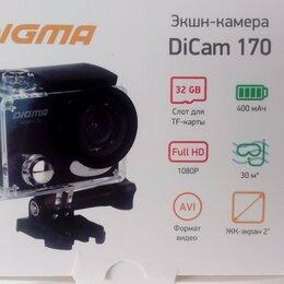 Экшн-камеры - Видеокамера экшн Digma DiCam 170 черная, 0