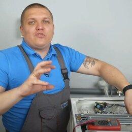 Бытовые услуги - Ремонт посудомоечных и стиральных машин на дому, 0