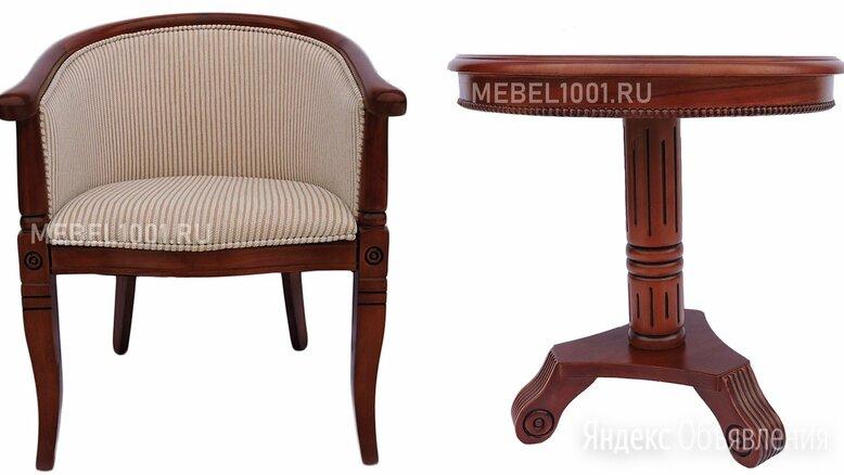 Чайное кресло А-10 деревянное с подлокотниками и мягкой спинкой. Чайная группа по цене 15000₽ - Стулья, табуретки, фото 0