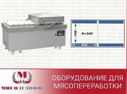 Упаковочное оборудование - Вакуумный упаковщик PP30 Tepro  , 0