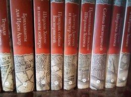 Художественная литература - Подарочное издание книг о Шерлоке Хломсе, 25 томов, 0