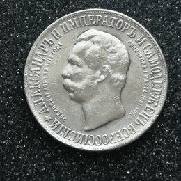 """Монеты - 1 рубль 1898 года, Дворик.буквы АГ """"в память открытия монумента .Россия ., 0"""