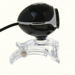 Веб-камеры - Камера онлайн, 0