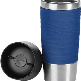 Термосы и термокружки - Emsa Travel Mug Waves, 0,36 л Blue. Новая, 0