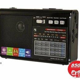 Радиоприемники - Радиоприемник портативное устройство, 0