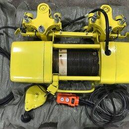 Грузоподъемное оборудование - Таль электрическая ТЭ 025-31100-23У2, 0