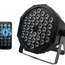Световое и сценическое оборудование - Фоно-заливочный RGB прожектор LED Par Light, 0