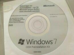 Программное обеспечение - Windows 7 установочный диск официальная русская…, 0