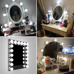 Лампочки -  Светодиодные лампы на зеркало для макияжа 10шт, 0