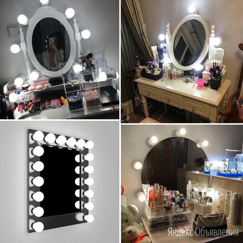 Светодиодные лампы на зеркало для макияжа 10шт по цене 800₽ - Лампочки, фото 0