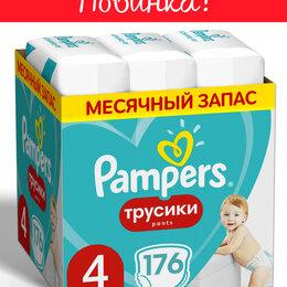 Подгузники - Трусики Pampers Pants 9-15 кг, размер 4, 176 шт., 0