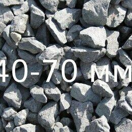 Строительные смеси и сыпучие материалы - Щебень гранитный 40-70мм, 0