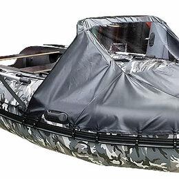 Аксессуары и комплектующие - Носовой тент для лодки Хантер 380 ПРО, 0