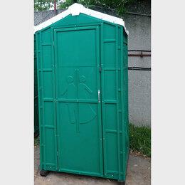 Биотуалеты - ✅ Биотуалет новый - ⭐ Туалетная кабина для дачи и стройки, 0