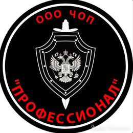 Охранник - ОХРАНА ВАХТА (БЕЗ ЛИЦЕНЗИИ), 0