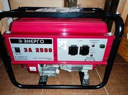 Электрогенераторы - Генератор бензиновый (мини-электростанция)…, 0