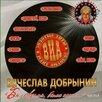 Музыкальные CD - Золотые Хиты ВИА (4cd) по цене 999₽ - Музыкальные CD и аудиокассеты, фото 3