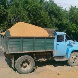 Строительные смеси и сыпучие материалы - Песок, щебень, ПГС, земля, торф с доставкой, 0