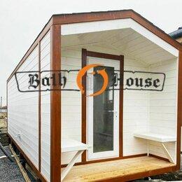 Готовые строения - Утеплённая Баня под ключ, 0