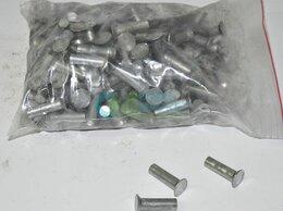 Заклепки - Заклепки алюминиевые (64шт) 6х18, 0