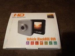 Видеокамеры - Видеорегистратор,хорошее качество съемки, 0