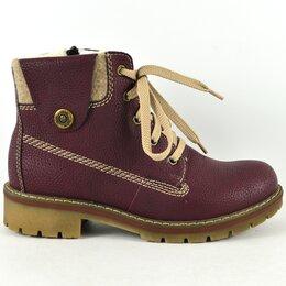 Ботинки - Ботинки зимние женские Rieker Y9113-35 размер 37, 0