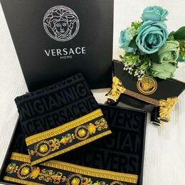 Полотенца - Подарочный набор полотенец Versace, 0
