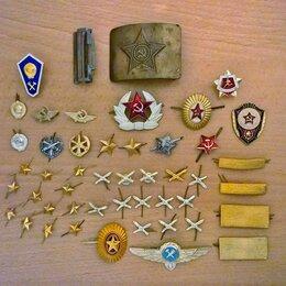 Военные вещи - Пряжка, эмблемы, звезды, кокарда и другое., 0