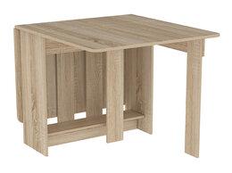 Столы и столики - Стол-книжка ПВХ, 0