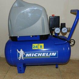 Воздушные компрессоры - Компрессор Michelin, 0