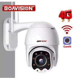 Видеокамеры - видеонаблюдение 4G (HX-4G20K2AS), 0