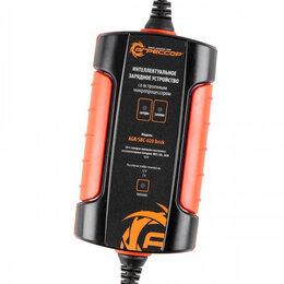 Аккумуляторы и зарядные устройства - Зарядное устройство Агрессор AGR/SBC-020 Brick…, 0