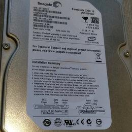 Внутренние жесткие диски - Жесткие диски HDD, 0