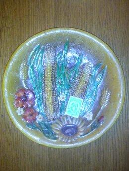 Блюда и салатники - глиняное большое блюдо с лепниной ретро, 0