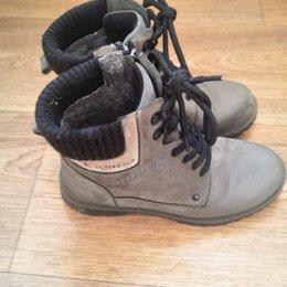 Ботинки - Зимние ботинки нобук, 0