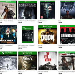 Игры для приставок и ПК - Более 200 игр на Xbox one, 0