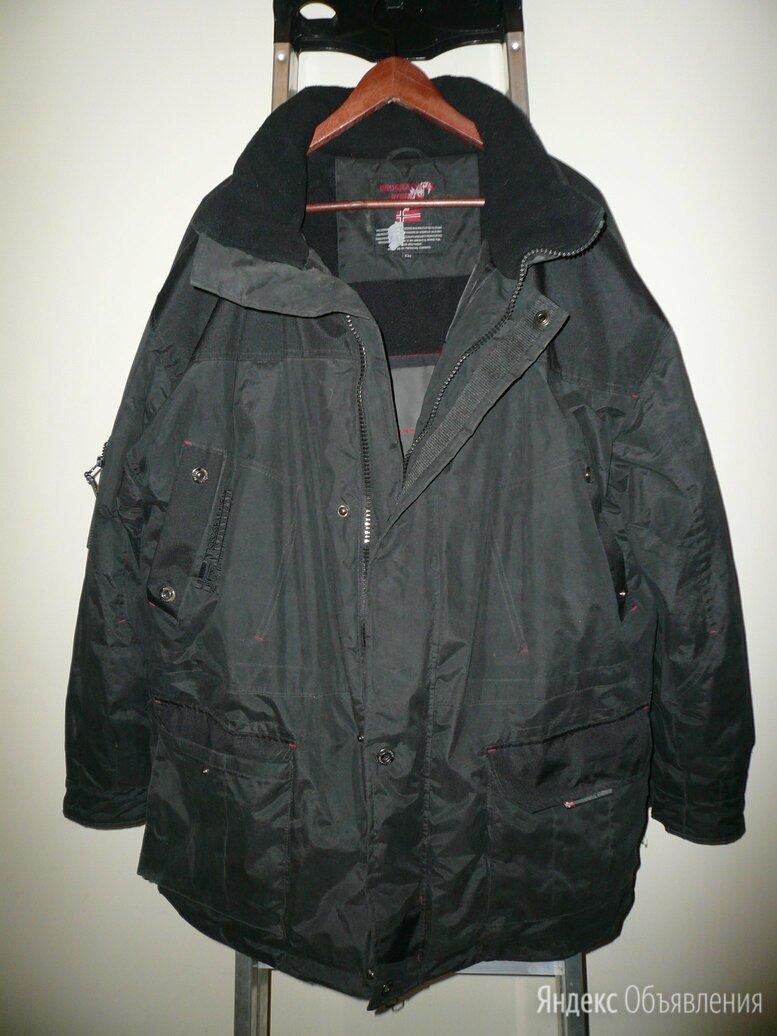Зимняя куртка  Geographical Norway по цене 1000₽ - Куртки, фото 0