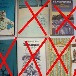 Детская литература - Детские книги СССР Школьная библиотека, 0