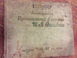 Фотографии и письма - фотоальбом выпуска 1036/37 годов Ленинградской…, 0