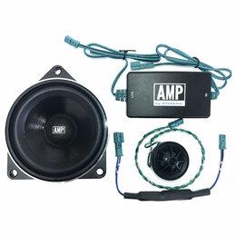 Акустические системы - Акустическая система AMP SMT-100BMWE, 0