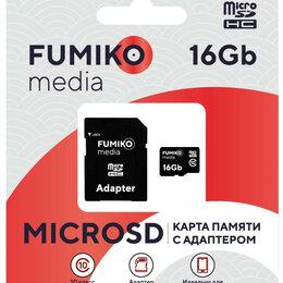 Карты памяти - Карта памяти MicroSDHC 16GB Class 10 (c адаптером SD) FUMIKO, 0