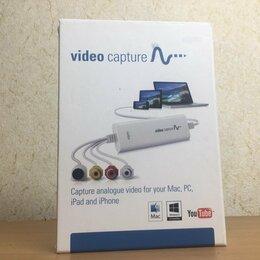 Видеозахват - Видеокассета оцифровка Устройство захвата видео, 0