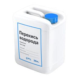 Химические средства - Перекись водорода медицинская 37% в бассейн - 30…, 0