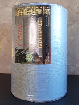 Матрасы - Матрас холкон 9см 70х200 от производителя, 0