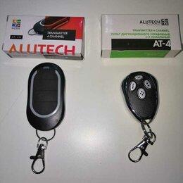 Ключи и брелоки - Пульты AN-Motors и Алютех, 0