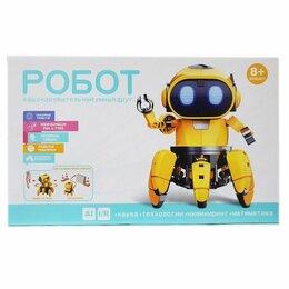 Роботы и трансформеры - Интеллектуальный робот Ваш очаровательный друг, 0