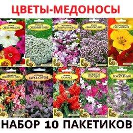 Семена - Цветы-медоносы. Для опыления овощей. Набор 10 пакетиков. Интернет-магазин семян, 0